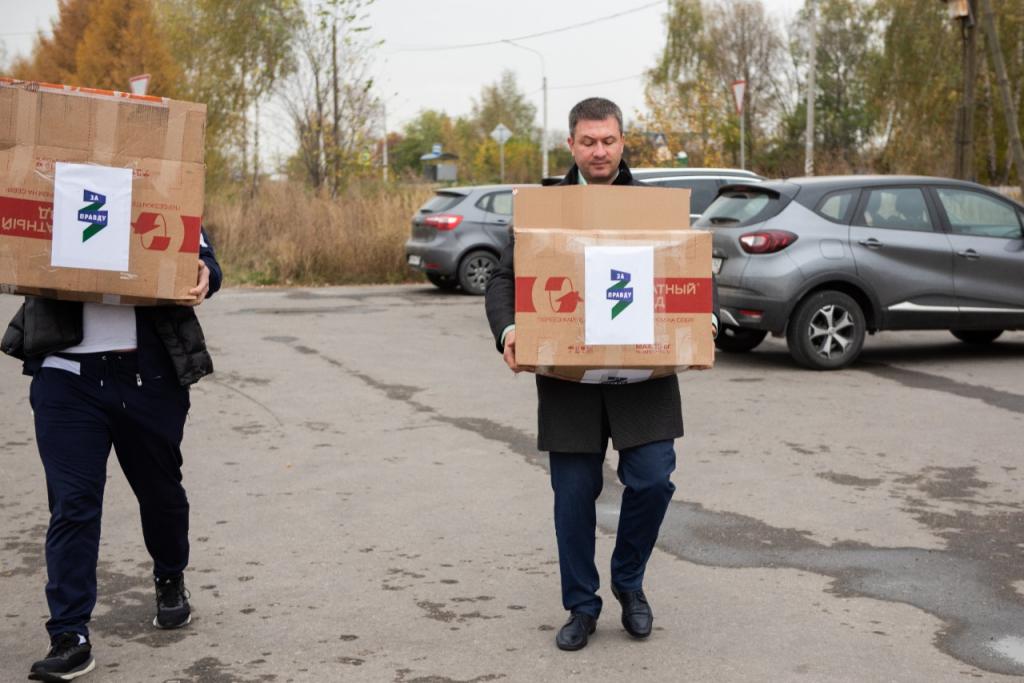 Григорий Парсентьев передал помощь пострадавшим от взрывов в Рязанской области 1