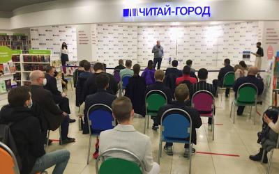 Захар Прилепин презентовал «Ополченский романс»