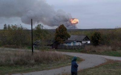 Партия ЗА ПРАВДУ следит за ситуацией с пожаром в Рязанской области
