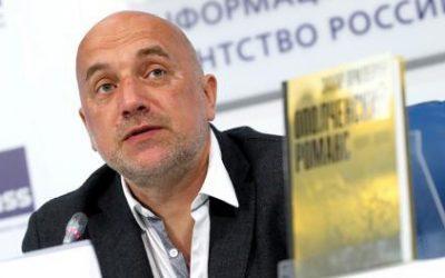 Роман Захара Прилепина вошел в список самых интересных книг во Франции