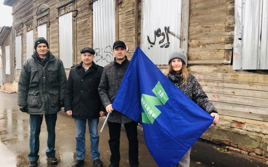 Есенин Центр в Рязани объявляет субботник