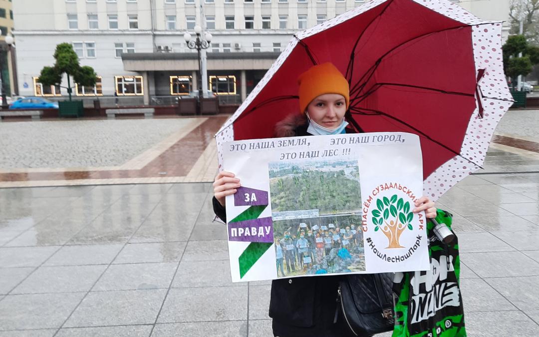 Акция в защиту Суздальского парка прошла в Калининграде