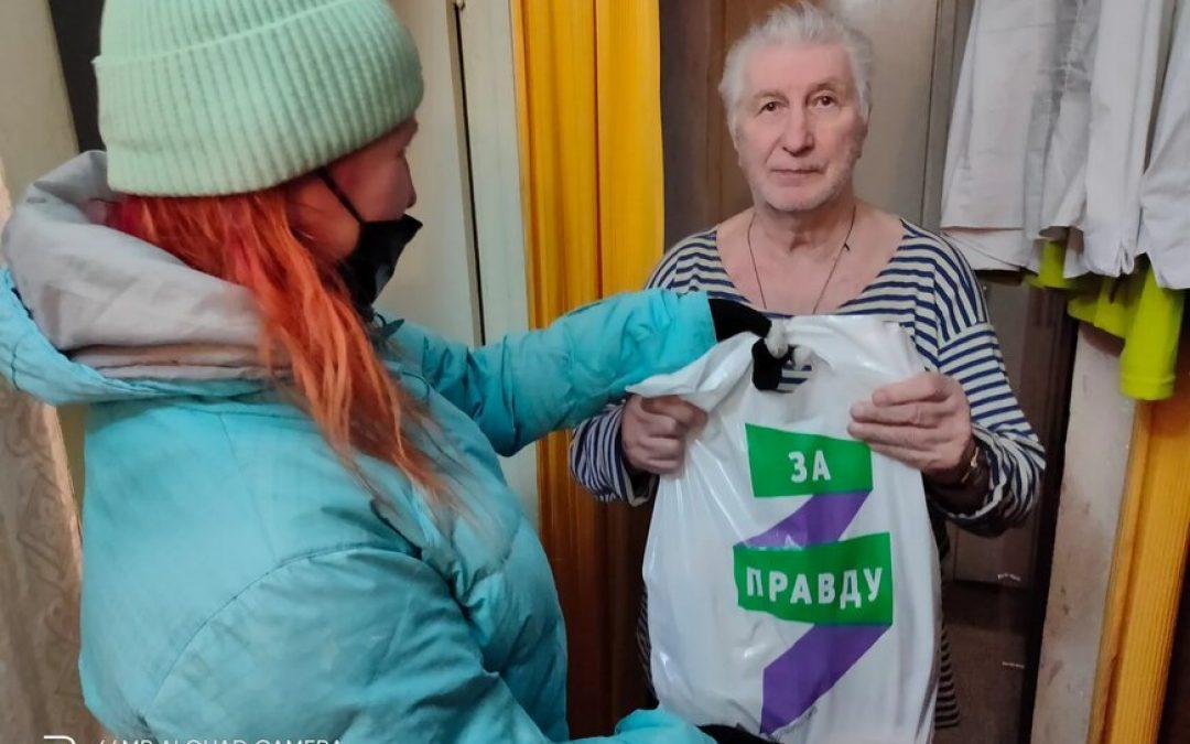 Ульяновские волонтёры ЗА ПРАВДУ принесли продуктовые наборы нуждающимся