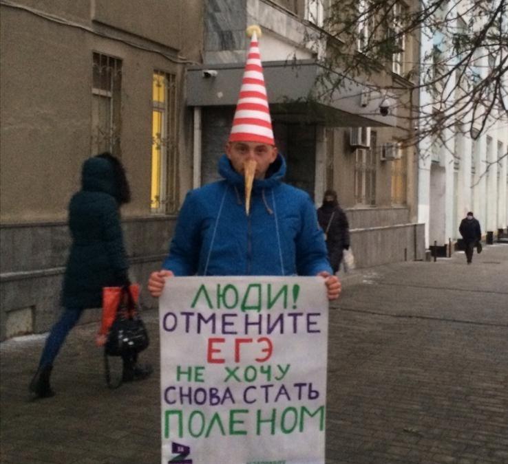 Оригинальный пикет в Вологодской области