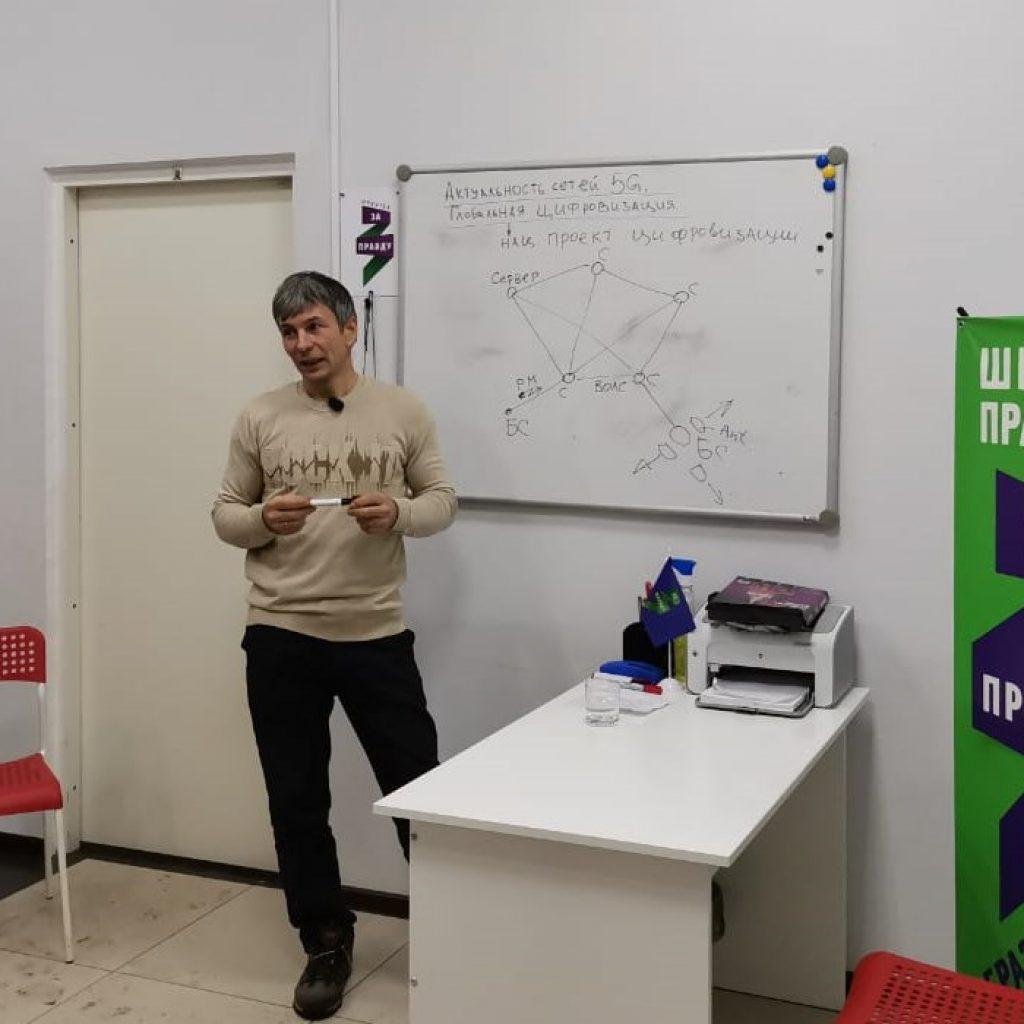 Образовательный проект «Школа Правды» в Иркутске продолжает работу 1