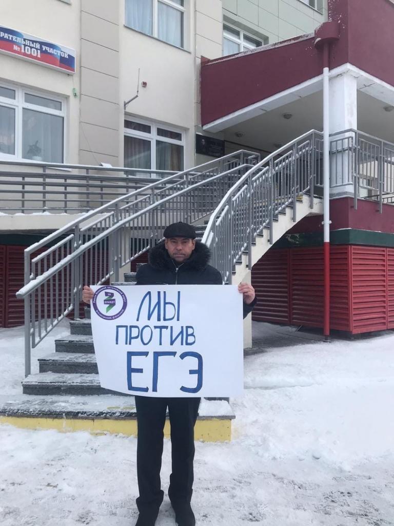 Партия ЗА ПРАВДУ объявила о старте «Месяца борьбы за отмену ЕГЭ» 26