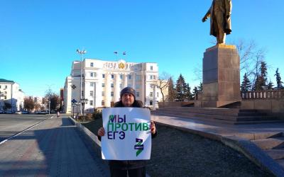 Пикеты против ЕГЭ в Саранске
