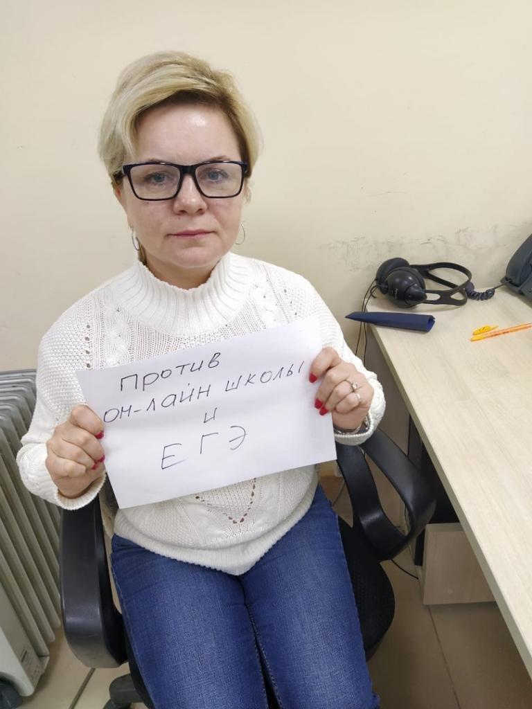 Партия ЗА ПРАВДУ объявила о старте «Месяца борьбы за отмену ЕГЭ» 28