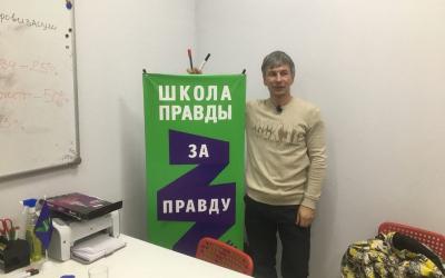 Образовательный проект «Школа Правды» в Иркутске продолжает работу