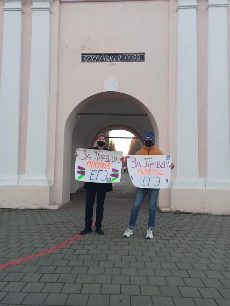 Партия ЗА ПРАВДУ объявила о старте «Месяца борьбы за отмену ЕГЭ» 5