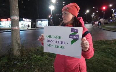 Одиночные пикеты против ЕГЭ прошли в Кирове