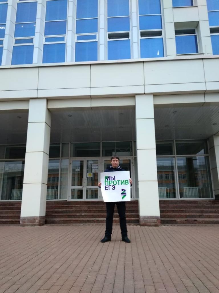 Партия ЗА ПРАВДУ объявила о старте «Месяца борьбы за отмену ЕГЭ» 8
