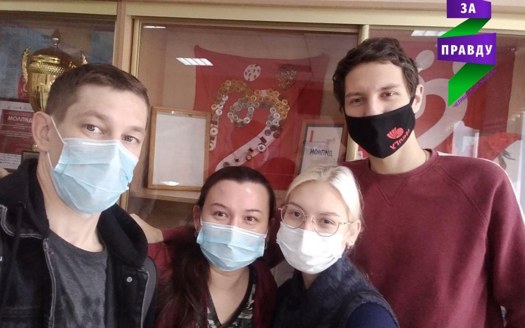Челябинские активисты вновь стали донорами