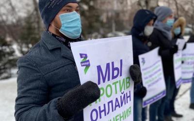 Акция «Мы против внедрения постоянного дистанционного обучения» прошла в Барнауле