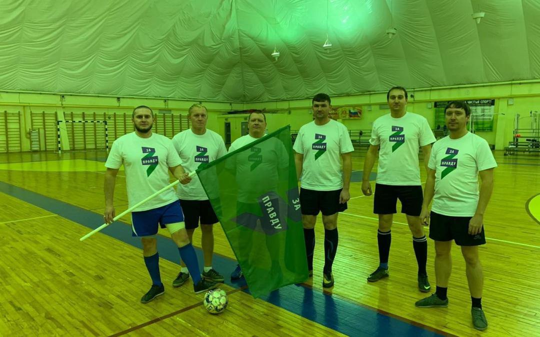 Сборная ЗА ПРАВДУ победила в футбольном матче в Мордовии