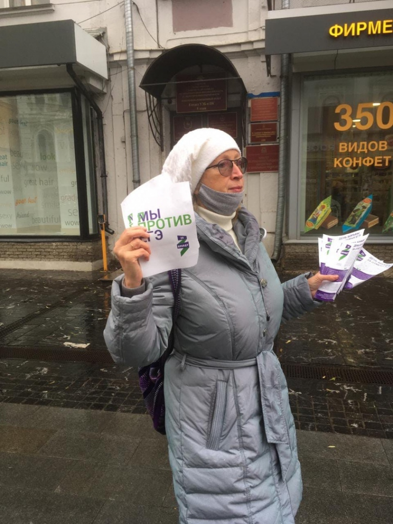 Партия ЗА ПРАВДУ объявила о старте «Месяца борьбы за отмену ЕГЭ» 30