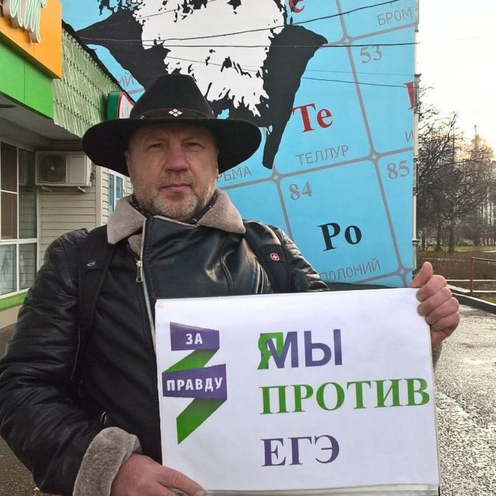 Одиночные пикеты против ЕГЭ прошли в Кирове 2