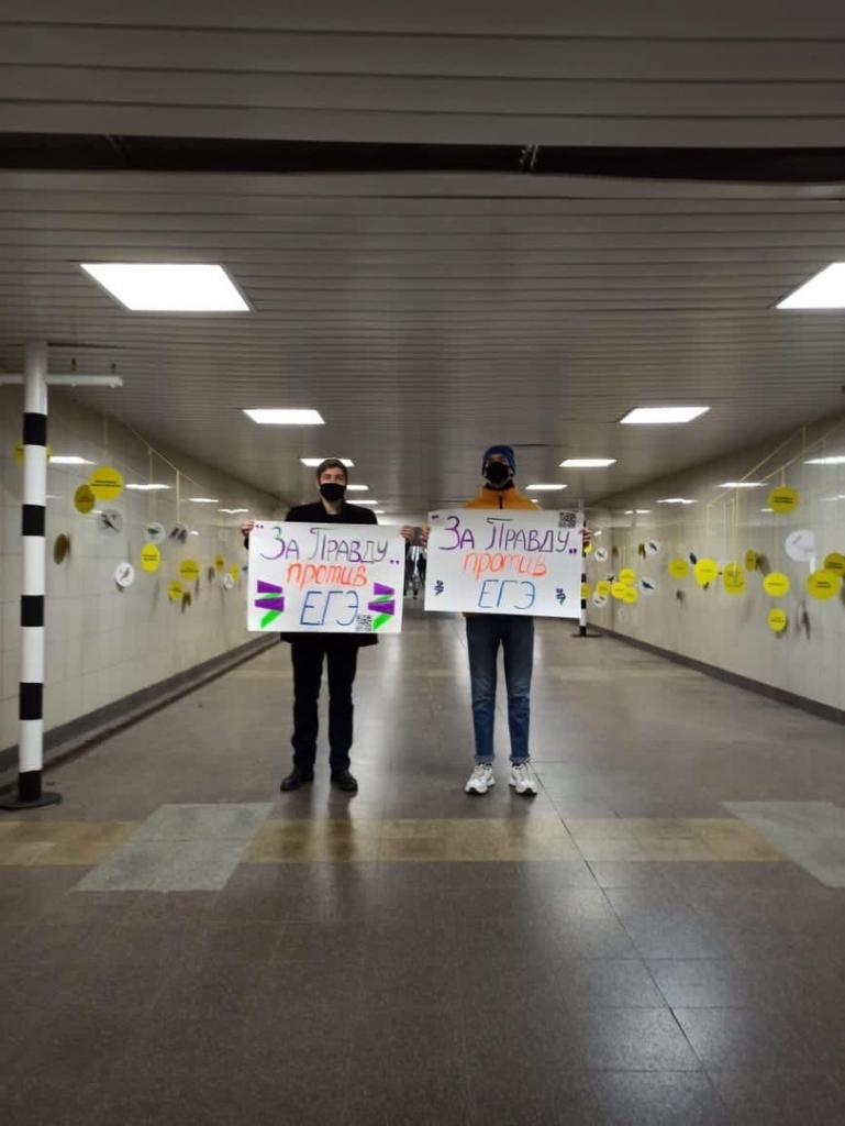 Партия ЗА ПРАВДУ объявила о старте «Месяца борьбы за отмену ЕГЭ» 17