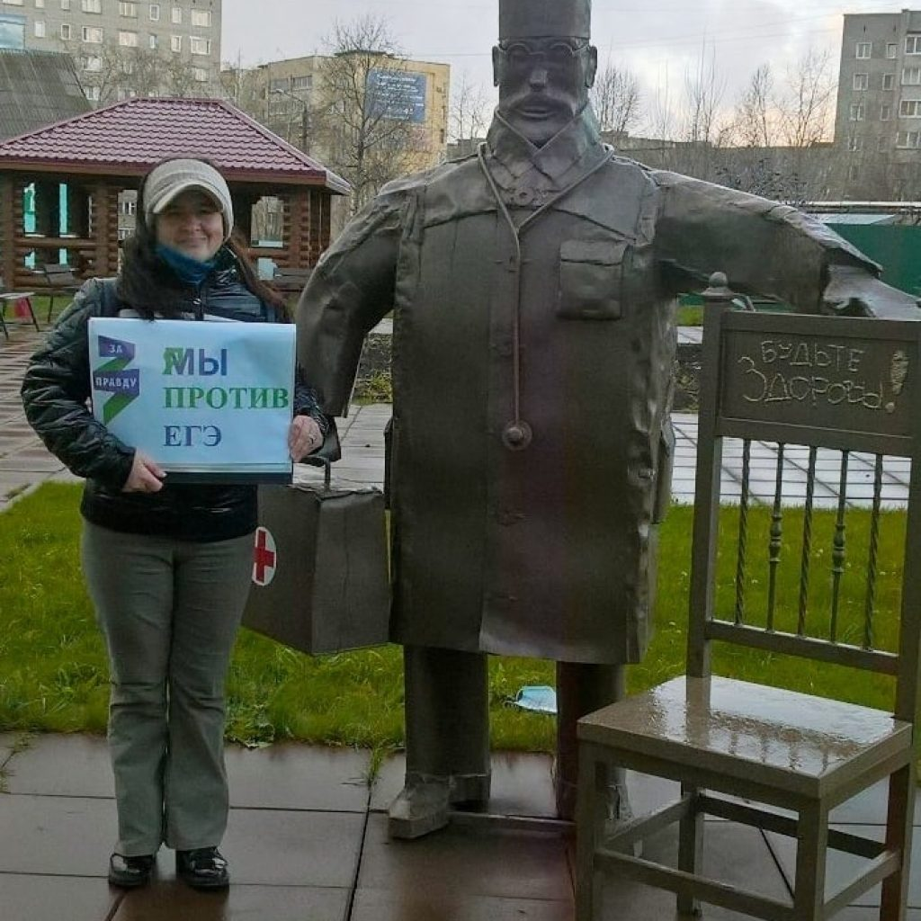 Одиночные пикеты против ЕГЭ прошли в Кирове 1