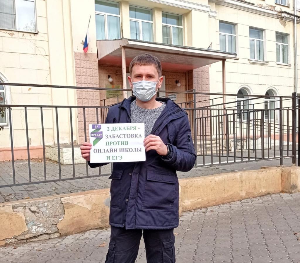 Партия ЗА ПРАВДУ объявила о старте «Месяца борьбы за отмену ЕГЭ» 13