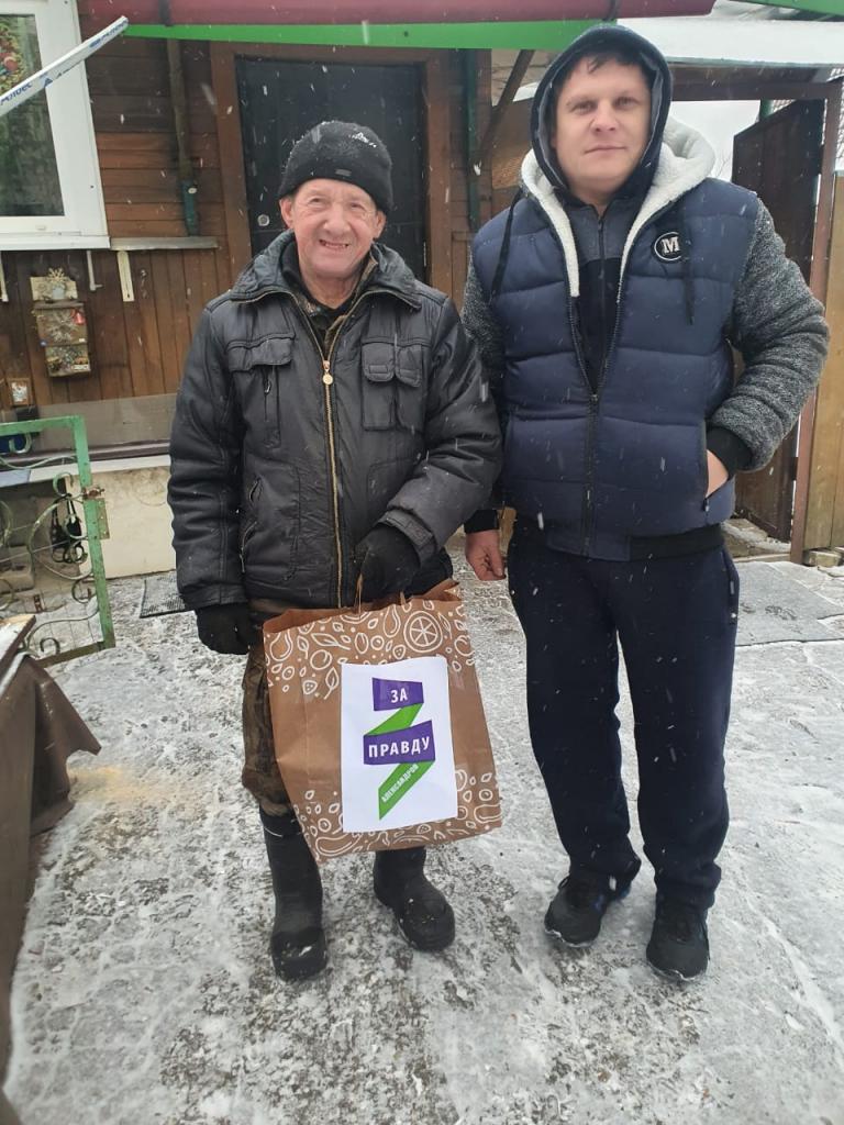 В рамках акции «Чудеса на Новый год» в Александрове сделано много добрых дел 4
