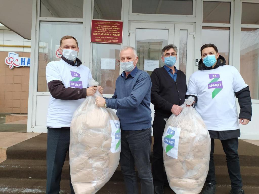ЗА ПРАВДУ в Вологодской области продолжает помогать врачам 11