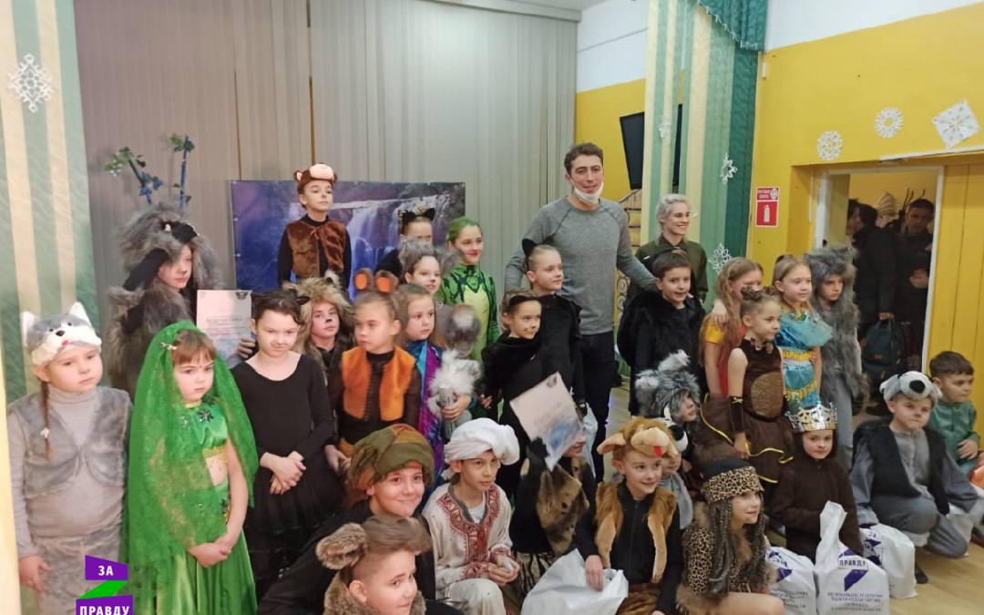 ЗА ПРАВДУ в Смоленской области вручило подарки детям-артистам