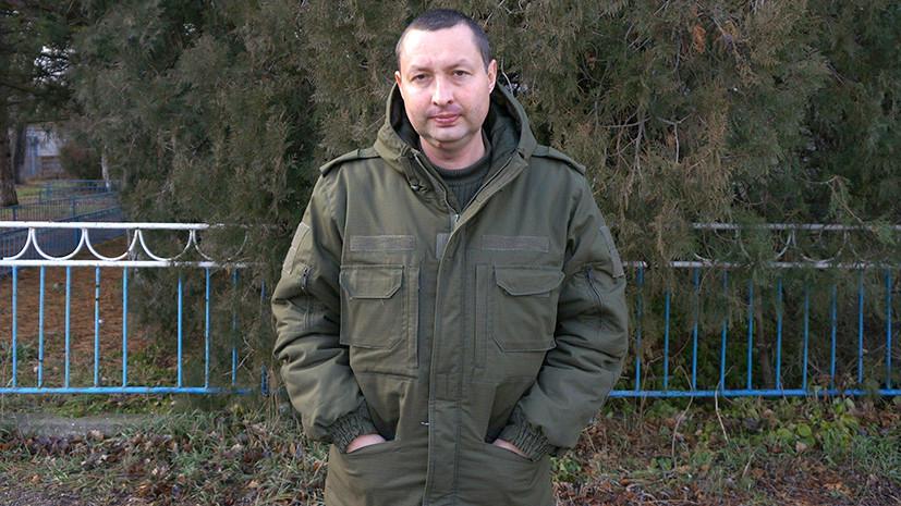Сергей Фомченков: «Донбасс без боя не сдастся»
