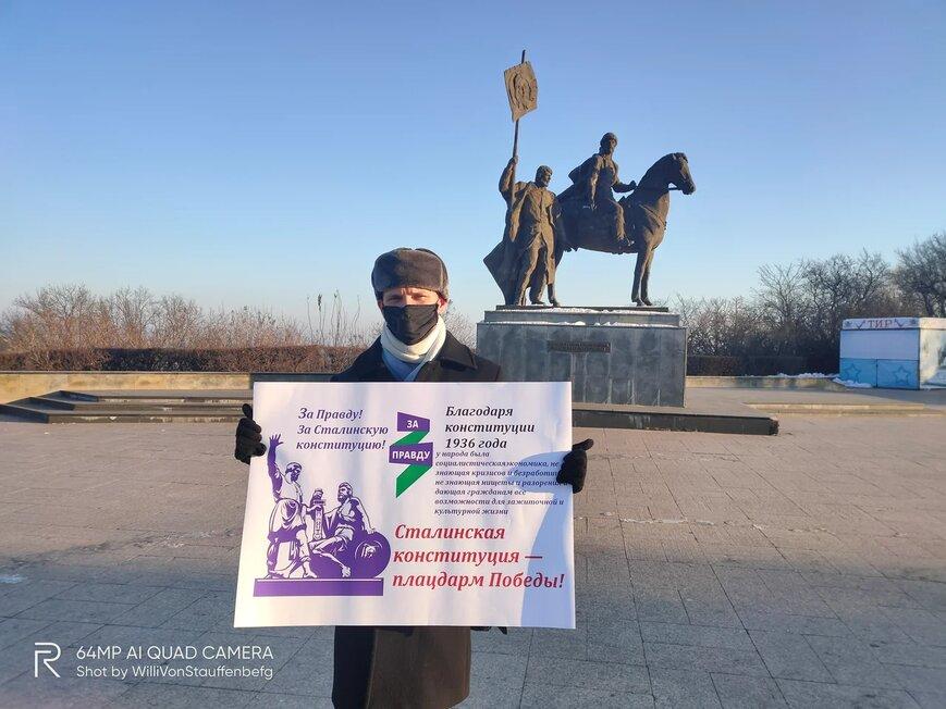 ЗА ПРАВДУ в Ульяновской области за Сталинскую Конституцию