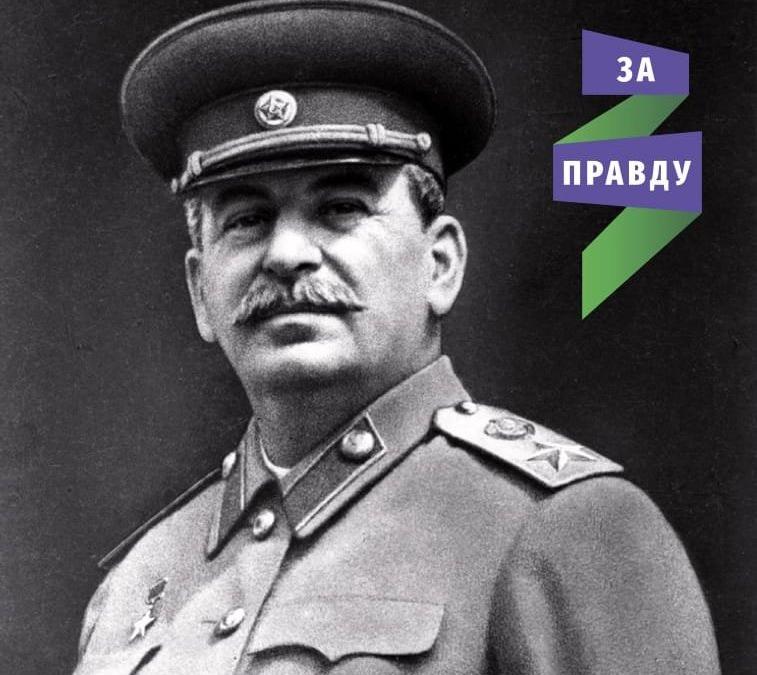Ко Дню рождения Сталина выкладываем уроки Захара Прилепина о нем