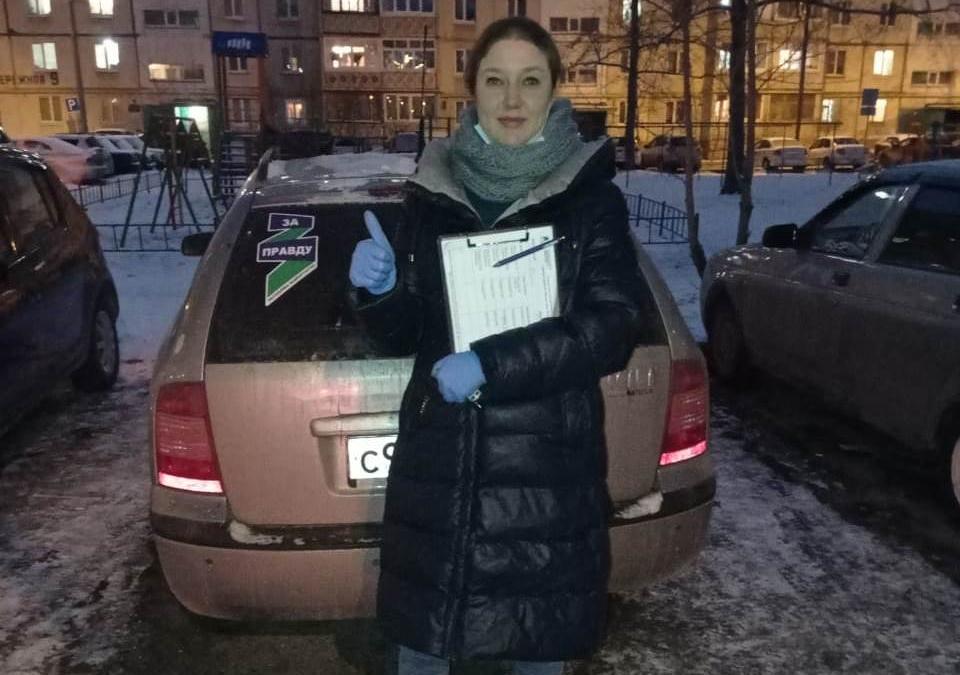 В Уфе активисты ЗА ПРАВДУ продолжают помогать пенсионерам в качестве автоволонтёров