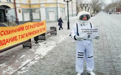 В год своего столетия Гагаринская «лётка» должна быть спасена