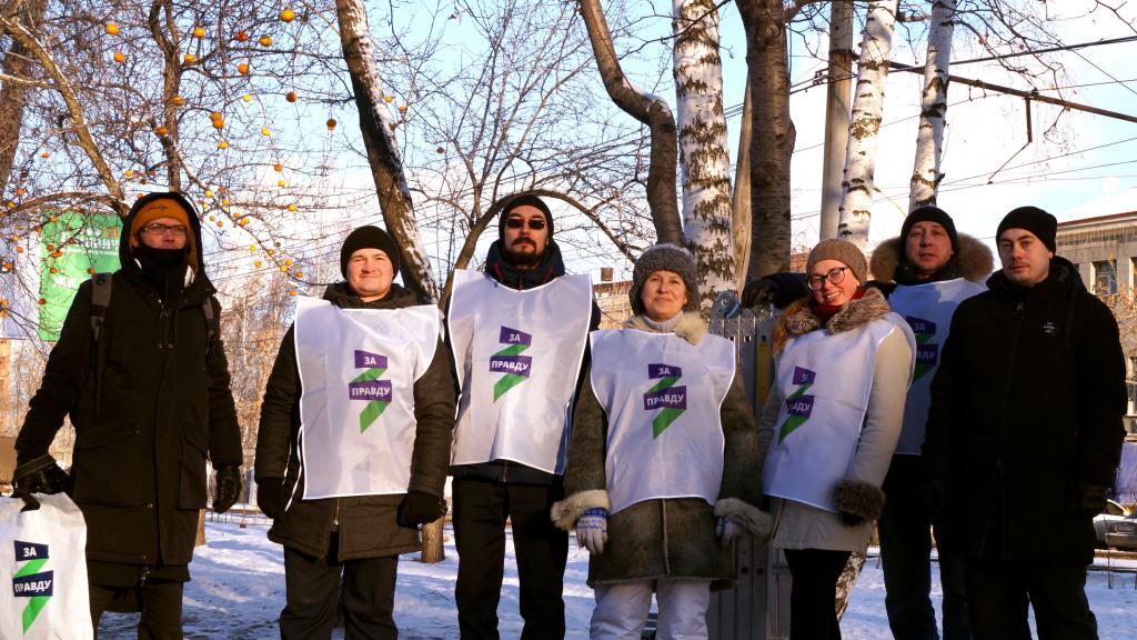 В Екатеринбурге активисты ЗА ПРАВДУ борются за появление сквера Бориса Рыжего 1