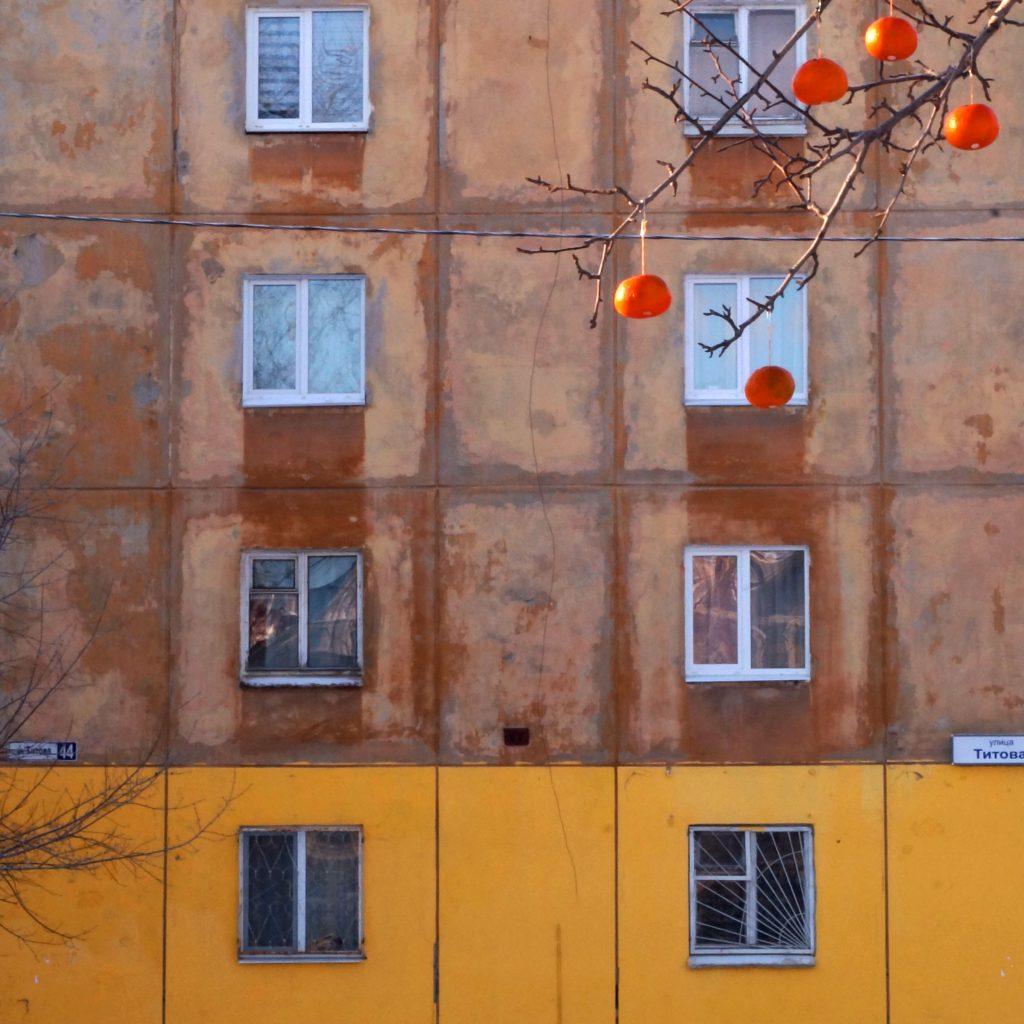 В Екатеринбурге активисты ЗА ПРАВДУ борются за появление сквера Бориса Рыжего 5