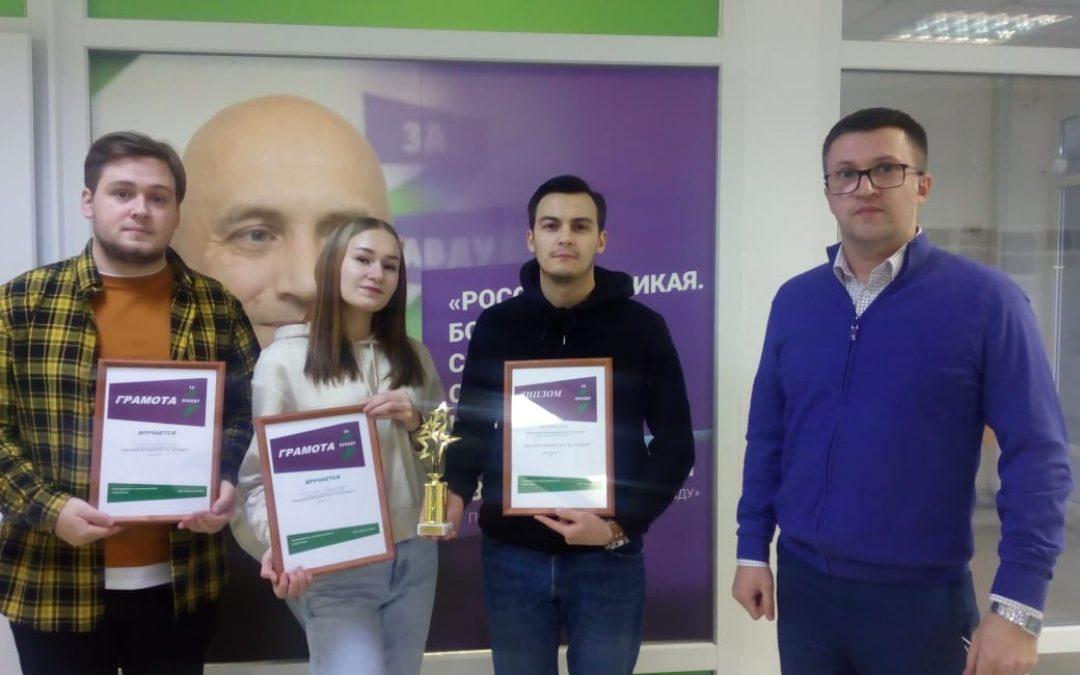 ЗА ПРАВДУ в ЯНАО наградило победителей дистанционного конкурса «Я – ПАТРИОТ!»