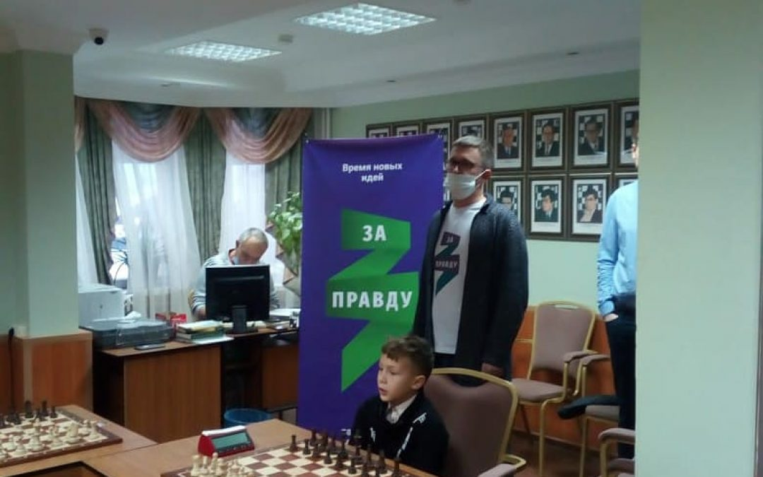 13 декабря члены политической партии «ЗА ПРАВДУ» провели время в компании салехардских шахматистов