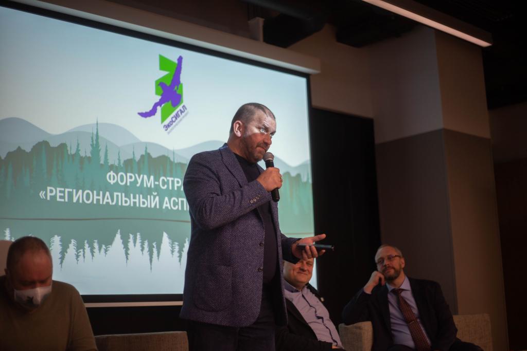 Федеральный Форум-Стратегия «Региональный аспект экологии» собрал в Москве более тридцати регионов от Калининграда до Сахалина 1