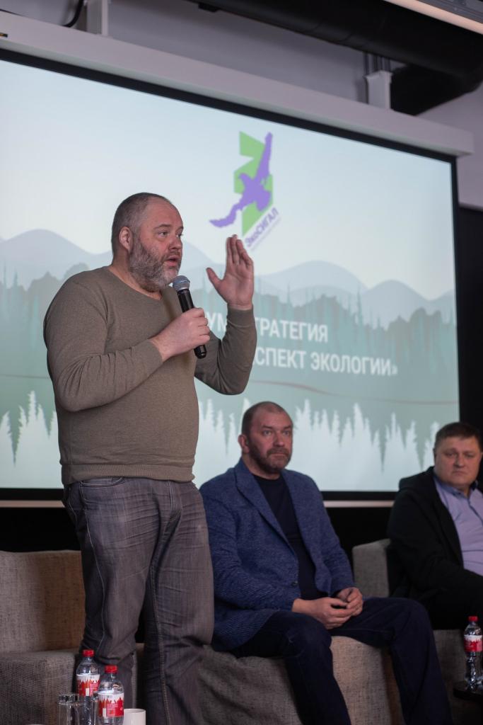 Федеральный Форум-Стратегия «Региональный аспект экологии» собрал в Москве более тридцати регионов от Калининграда до Сахалина 2