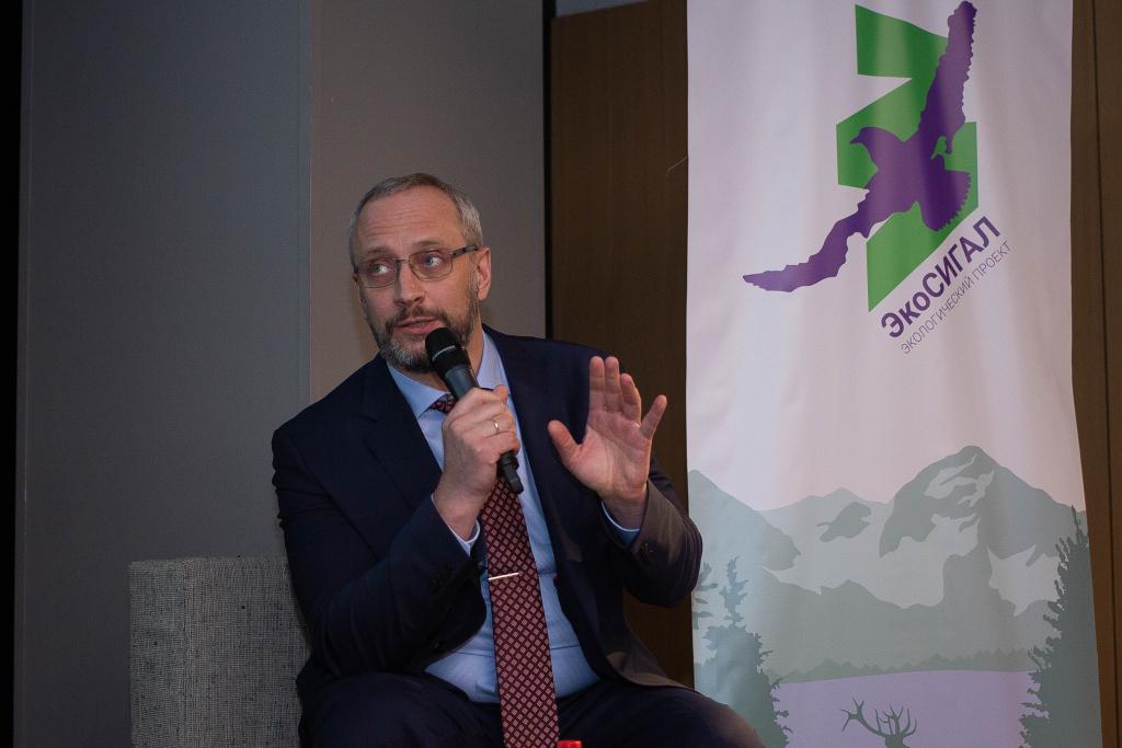 Федеральный Форум-Стратегия «Региональный аспект экологии» собрал в Москве более тридцати регионов от Калининграда до Сахалина 4