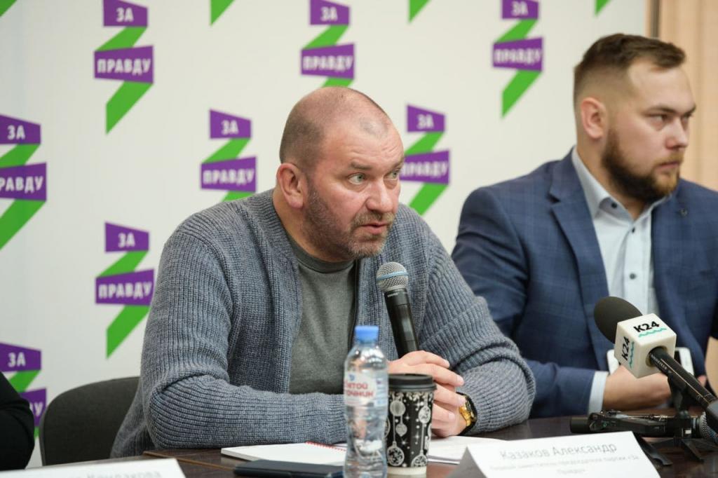 Партия ЗА ПРАВДУ начала подготовку к выборной кампании 2021 года с Сибири 1