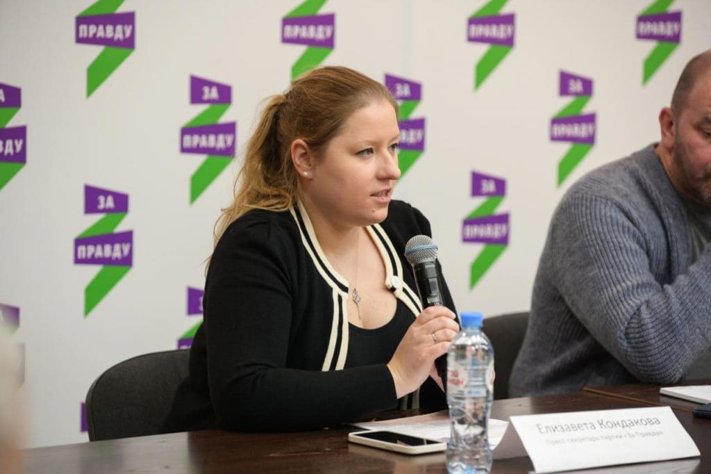 Партия ЗА ПРАВДУ начала подготовку к выборной кампании 2021 года с Сибири 2