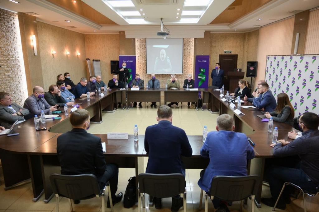 Партия ЗА ПРАВДУ начала подготовку к выборной кампании 2021 года с Сибири 3