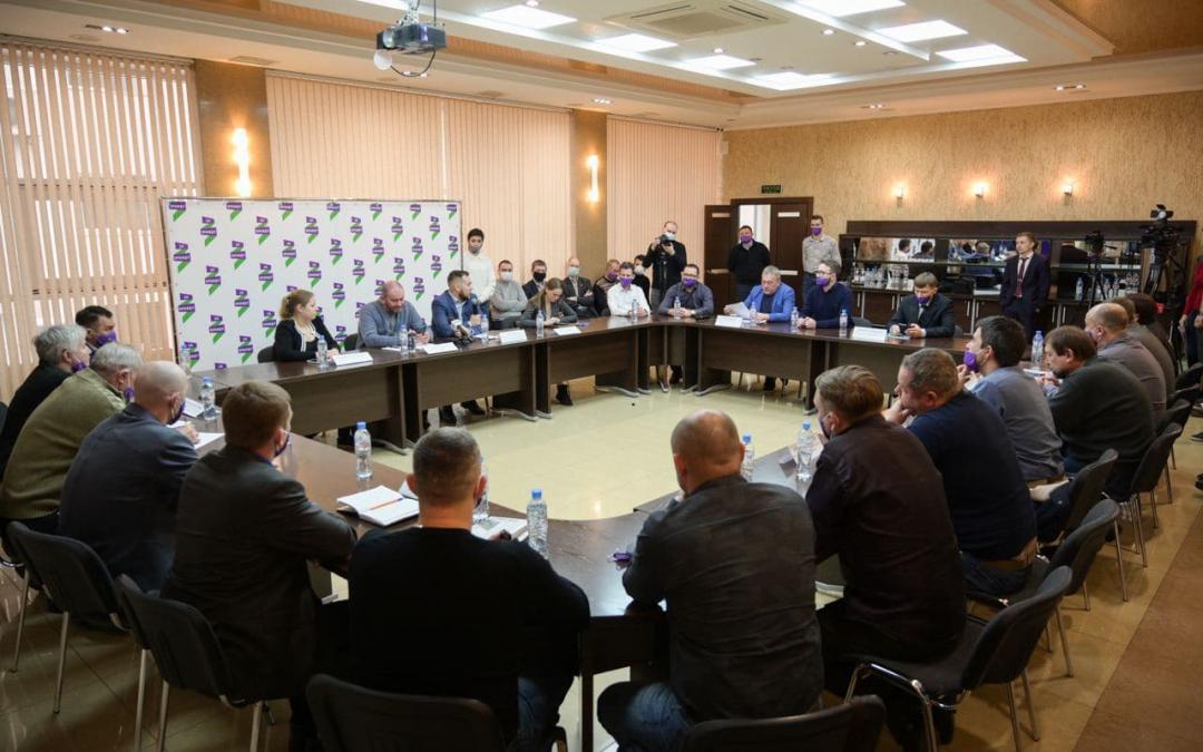 Партия ЗА ПРАВДУ начала подготовку к выборной кампании 2021 года с Сибири