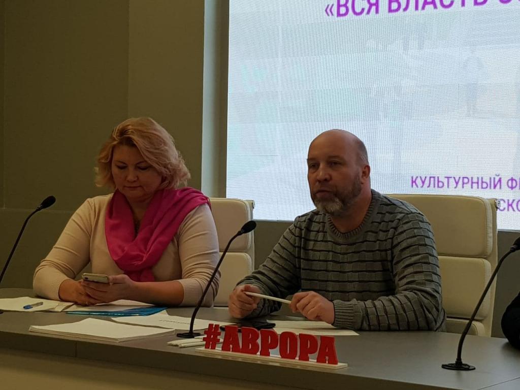 Родительский Штаб партии ЗА ПРАВДУ инициирует создание Советов родителей в школах 2