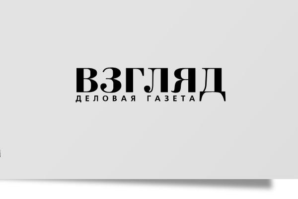 Партия «Справедливая Россия – за правду» захотела стать второй на выборах в Госдуму