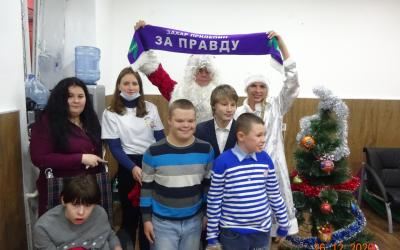 Светлый праздник для детей с ограниченными возможностями здоровья в Воронеже