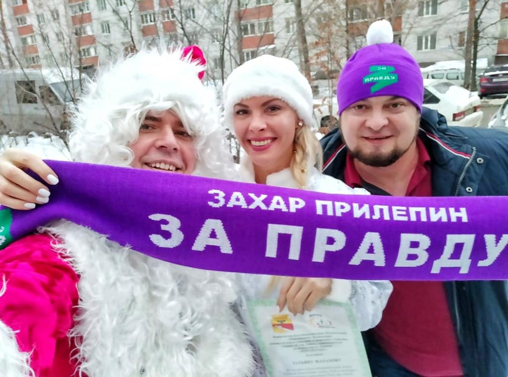 Светлый праздник для детей с ограниченными возможностями здоровья в Воронеже 2
