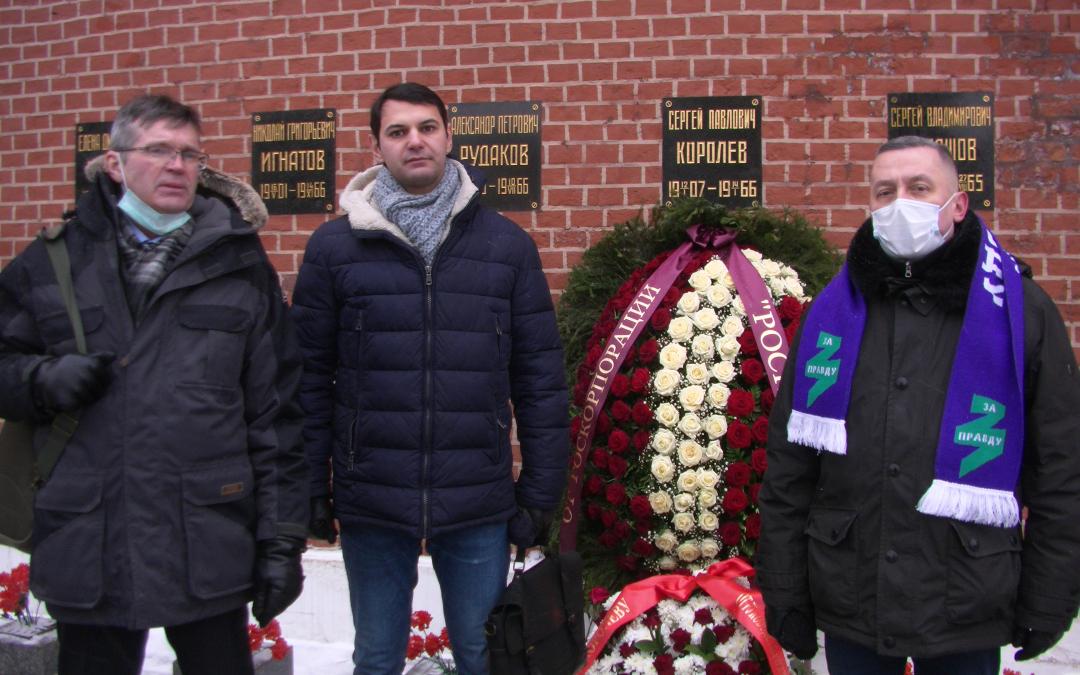 Гвардия Захара Прилепина почтила память Королёва