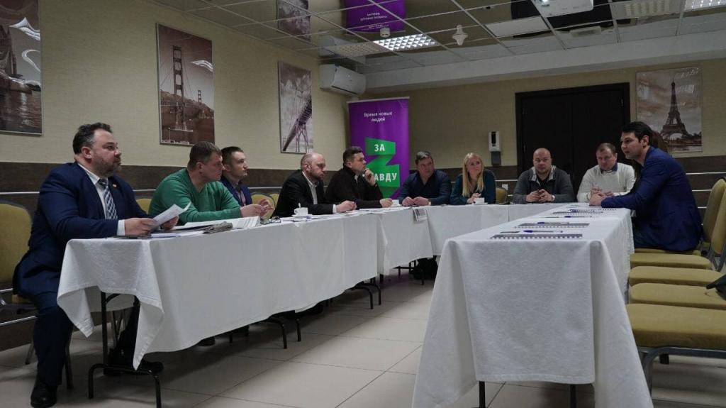 Межрегиональные конференции ЗА ПРАВДУ прошли в ЦФО 2