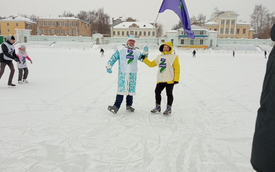 ЗА ПРАВДУ на льду